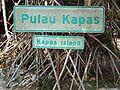 Island sign @ Pulau Kapas, Malaysia (234433048).jpg