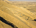 Israel-2013-Aerial-Scorpion Road-02.jpg