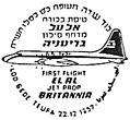 Israel Commemorative Cancel 1957 First Flight El Al Jet Prop Britannia.jpg