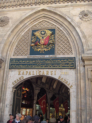Gate of the Grand Bazaar, Istanbul, Turkey