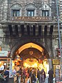 Istanbul Basar (22225162905).jpg