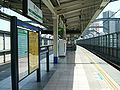 JREast-Minami-senju-station-platform.jpg
