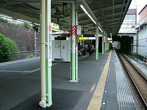 Funabashihōten Station - Funabashi-Hōten Station platforms