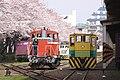 JRF-Kita-Oji-Station.jpg