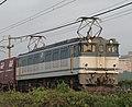 JRF EF64-74.jpg