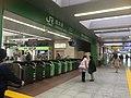 JR Hashimoto Station - Kanagawa - 2020 Dec 13 - various.jpeg