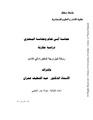 JUA0662773.pdf