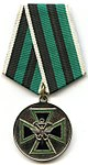 JVD - Medal for Valour1st Class.jpg