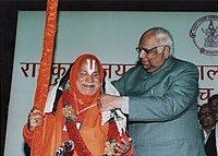 Jagadguru Ramabhadracharya geeting the Shri Vani Alankaran award 01.jpg