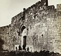 James McDonald. City walls, the Zion Gate. 1865 (cropped).jpg
