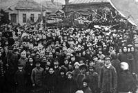 Janavičy, Rynak. Янавічы, Рынак (1918).jpg