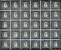 Japan 1871 100M.jpg