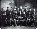 Japanese students in German Reich cropped 2 Ishiguro Tadanori Kaikyu 90 nen Frame 165.jpg