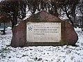 Jelenia Gora pomnik Zamenhofa.jpg