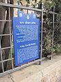 Jerusalem December 2009 (4159782565).jpg