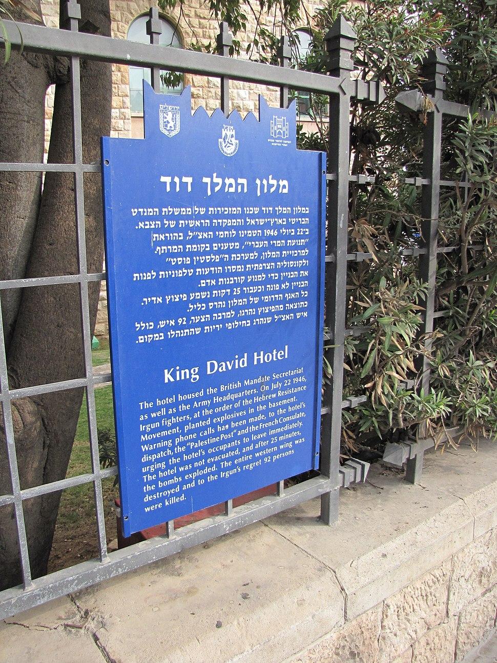 Jerusalem December 2009 (4159782565)
