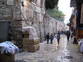 Jerusalem Muslim Quarter (2072333218).jpg