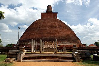 History of Buddhism - Jetavanaramaya in Anuradhapura, Sri Lanka is the biggest brick structure in the world.