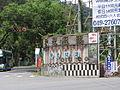 Jiji Green Tunnel West Entrance.JPG