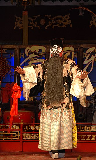 Bao Zheng portrayed by a Peking Opera actor. Judgbao.jpg