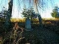 Kříž rodiny Masterovy v Kameničce (Q104975718).jpg