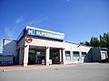 K-Supermarket Uusikaarlepyy 2017.jpg