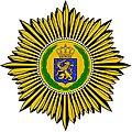 KNIL logo 2.jpg