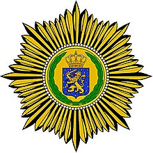 KNIL логотип 2.jpg