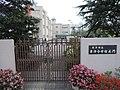 KUSATSU ELEMENTARY SCHOOL.jpg