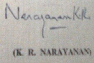 K. R. Narayanan - Image: K R Narayanan Autograph