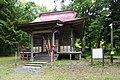 Kabuto Shrine in Miyako, Iwate.jpg
