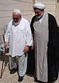 Kadivar and Ayatollah Montazeri- 2005.jpg