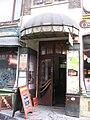 Kalambur-entrance.JPG