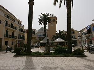 Kambana Square