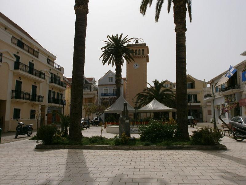 Kambana Square.JPG