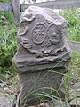 Kamień Trzech Granic mit 1.JPG