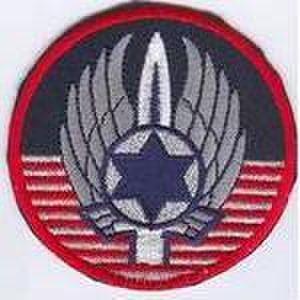 Ramat David Airbase - Image: Kanaf 1 ramat david