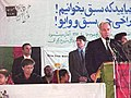 Karim Agha Khan at a ceremony in Afghanistan.jpg