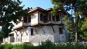 Kavala, Mohammed Ali House