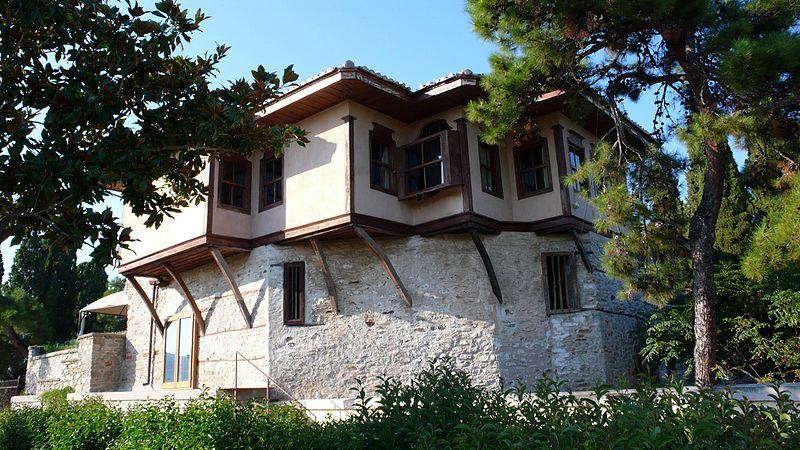 File:Kavala, Mohammed Ali House.JPG