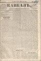 Kavkaz 1856 N63.pdf