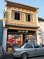 Kaya Kaya Cafe.JPG