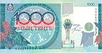 1000 tenge commemorative banknote for 2010 year - the Chairmanship of Kazakhstan in OSCE