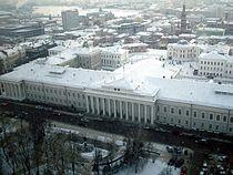 Kazan State University from the 2 Korpus.jpg