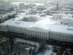 Kazan State University from the 2 Korpus.jpg