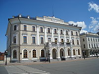 Kazan city administration.JPG