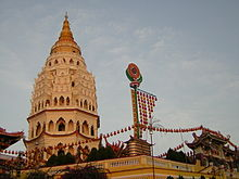 Ke Lok Si-Ten Thousand Buddha Pagoda at Dawn.jpg