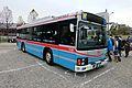 Keikyubus-y1351.jpg