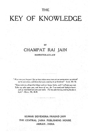 "Champat Rai Jain - Book cover of ""The Key of Knowledge"""