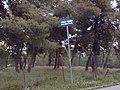 Kifisia, Greece - panoramio (11).jpg